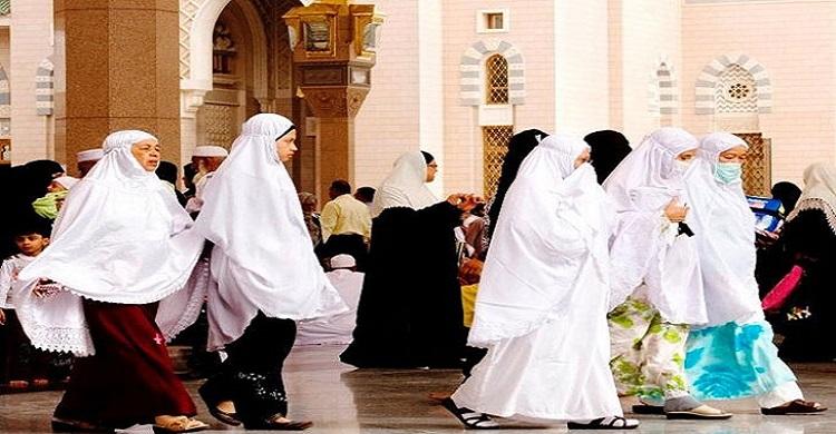 নারীরা যেভাবে হজব্রত পালন করবেন