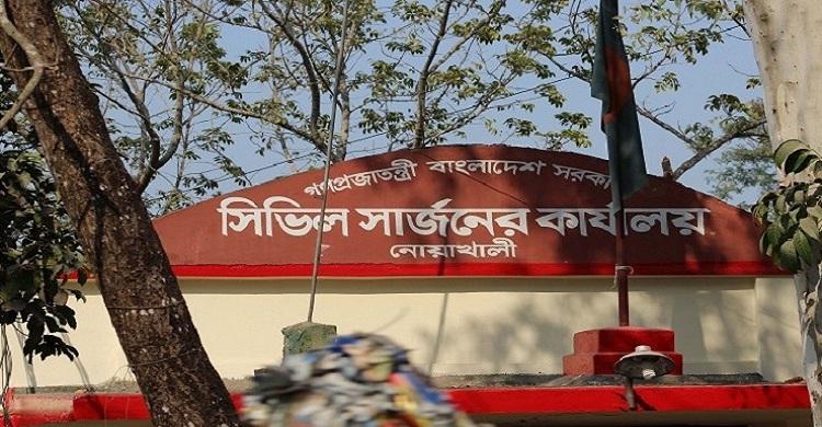 নোয়াখালীতে আরও ২৩ জনের করোনা শনাক্ত