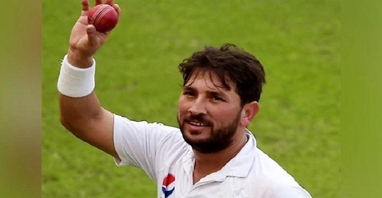 পাকিস্তানি ক্রিকেটার ইয়াসির শাহ'র মৃত্যুর গুজব