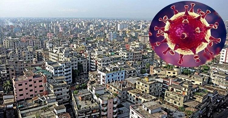 রোববার থেকে রেড জোন চিহ্নিত করে ঢাকায় লকডাউন
