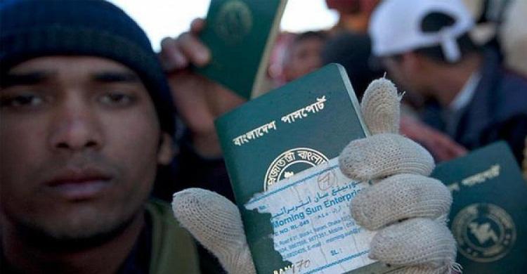 কুয়েতে নতুন অভিবাসী আইন, কমতে পারে বাংলাদেশি শ্রমিকের সংখ্যা