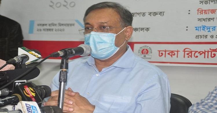 শিগগিরই ভুয়া অনলাইনের বিরুদ্ধে ব্যবস্থা : তথ্যমন্ত্রী