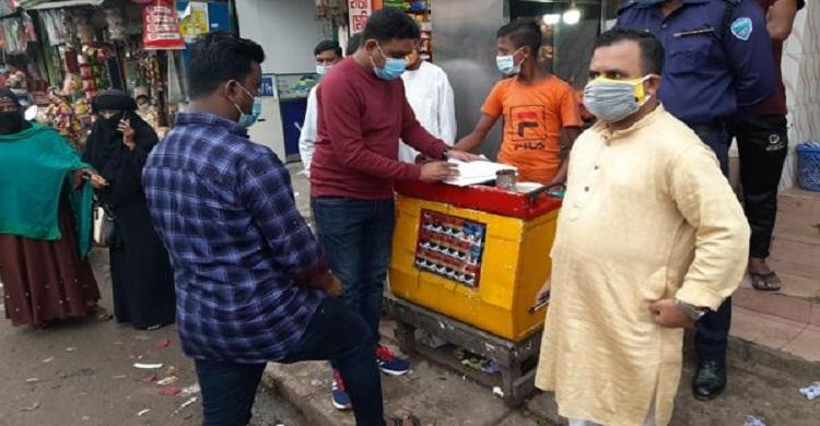 নাক-মুখ খালি থাকায় ১০ জন জরিমানা দিলো কমলনগরে