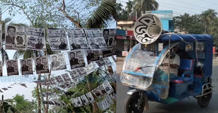 রায়পুর পৌরসভায় কাল ভোট, প্রতিদ্বন্দ্বিতা করছে ৬৩প্রার্থী
